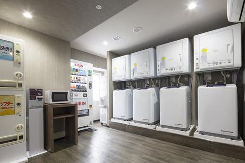 Hotel Mystays Gotanda Station - Tokyo - Laundry facility