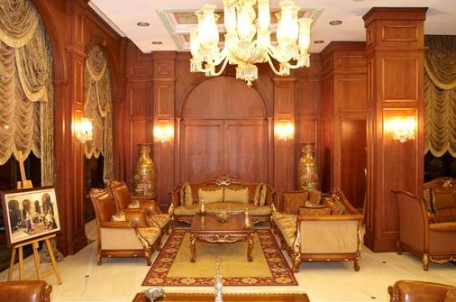 Deluxe Golden Horn Sultanahmet Hotel - Istanbul - Lobby