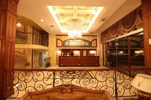 Deluxe Golden Horn Sultanahmet Hotel - Istanbul - Front desk