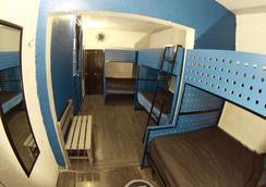 Roomies Hostel - Mexico City - Bedroom