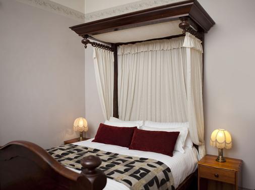 Rydges Hobart - Hobart - Bedroom
