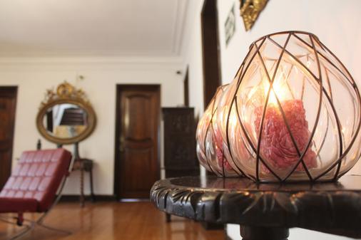 Casa Bonita Colonial - Lima - Lounge