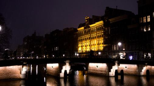 Hotel Estheréa - Amsterdam - Outdoor view