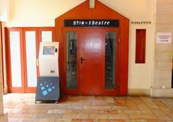 Levy Neve Tzedek - Tel Aviv - Attractions