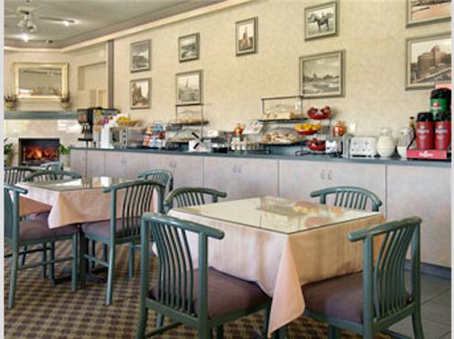 Ramada West Atlantic City - Atlantic City - Restaurant