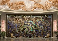 Wanda Vista Nanning Hotel - Nanning - Lobby