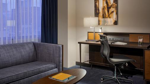 Hyatt Regency Minneapolis - Minneapolis - Room amenity