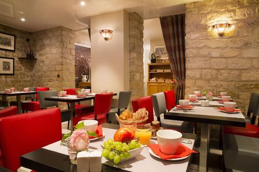 Hotel des Arts Montmartre - Paris - Restaurant