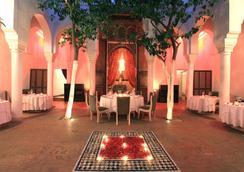 Dar Bensouda - Fez - Restaurant