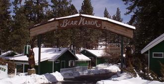 Big Bear Manor Spa Cabins - Big Bear Lake - Building