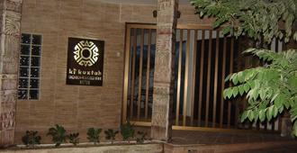 Hotel Ki' Kuxtah - Taganga - Building