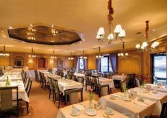 Hotel Regent - Munich - Restaurant