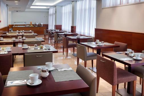 Eurostars Mediterranea Plaza - Alicante - Dining room