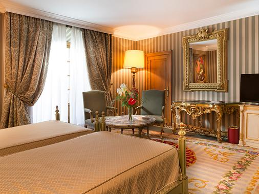 Eurostars Hotel De La Reconquista - Oviedo - Bedroom