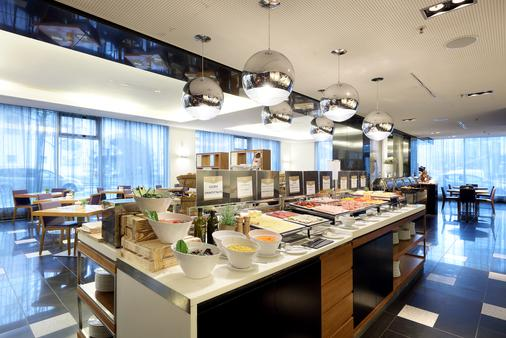 Eurostars Grand Central - Munich - Buffet