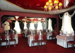 Park Hotel - Kislovodsk - Restaurant