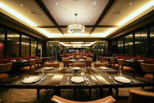 Bally's Las Vegas - Hotel & Casino - Las Vegas - Restaurant