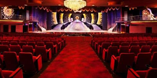 Bally's Las Vegas - Hotel & Casino - Las Vegas - Attractions