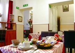 Alius Hotel - Rome - Restaurant