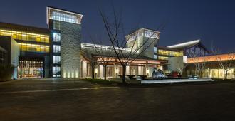 Angsana Xi'an Lintong - Xi'an - Building