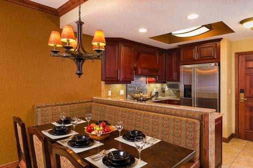 Westgate Park City Resort & Spa - Park City - Kitchen