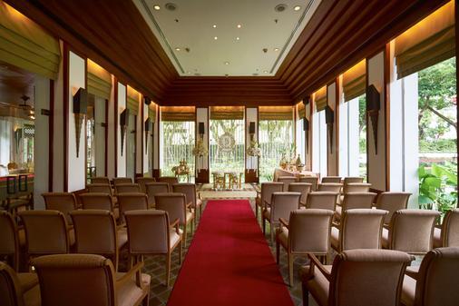 The Sukhothai Bangkok - Bangkok - Meeting room
