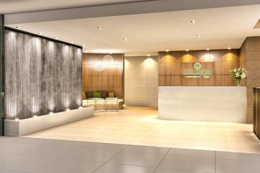 The Haven by Jetquay - Singapore - Lobby