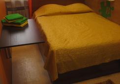 Puzzle Hostel - Tomsk - Bedroom