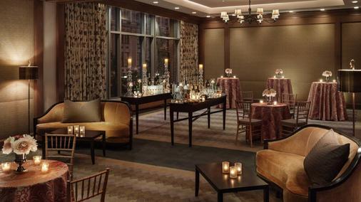 Four Seasons Hotel Boston - Boston - Banquet hall