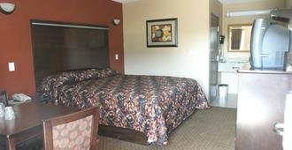Hollywood Palms Inn and Suites - Hollywood - Bedroom