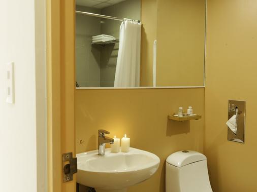 Mision Express Merida Altabrisa - Merida - Bathroom