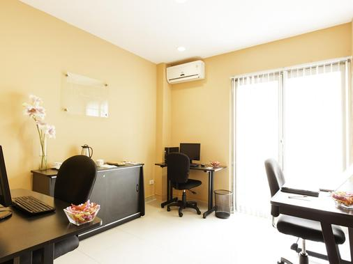 Mision Express Merida Altabrisa - Merida - Business centre