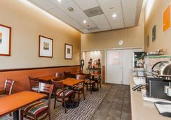 Comfort Inn & Suites - Seattle - Restaurant