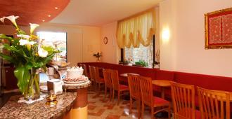 Garda Family House - Brenzone - Bar