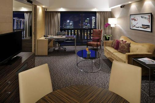 Marina Mandarin - Singapore - Living room