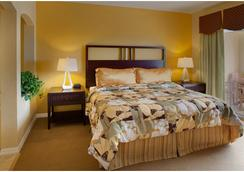 Vacation Village at Parkway - Kissimmee - Bedroom