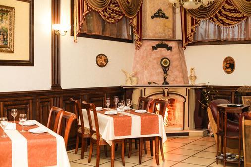 Casablanca - Sochi - Restaurant