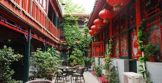 Beijing Double Happiness Hotel - Beijing - Building