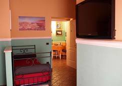 Delle Palme - Naples - Bedroom