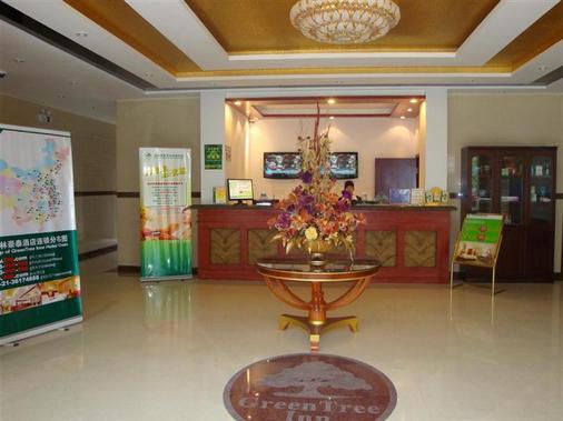 Greentree Inn Jiangsu Nantong Tongzhou Bus Station Express Hotel - Nantong - Lobby