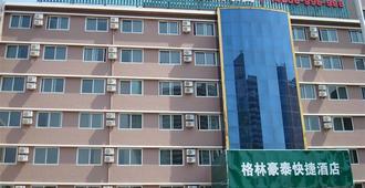 Greentree Inn Shandong Yantai South Avenue Business Hotel - Yantai - Building