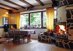 Guesthouse Druga Kuća Faletići - Sarajevo - Restaurant
