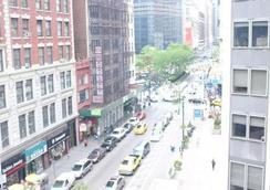 Macy31 1 Bedroom Apartment Chelsea Manhattan - New York - Outdoor view