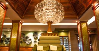 The Privilege Floor By Borei Angkor - Siem Reap - Lobby
