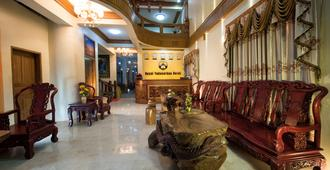 Royal Yadanarbon Hotel - Mandalay - Lobby