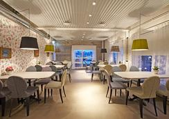 Icelandair Hotel Reykjavik Marina - Reykjavik - Restaurant