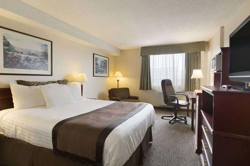 Travelodge Hotel Vancouver Airport - Richmond - Bedroom
