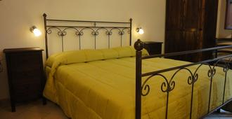 Centrale - Marsala - Bedroom