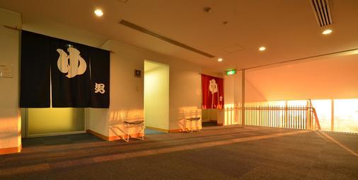 Hotel Lodge Maishima - Osaka - Spa