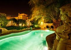 Charming Residence Dom Manuel I - Adults Only - Lagos - Pool